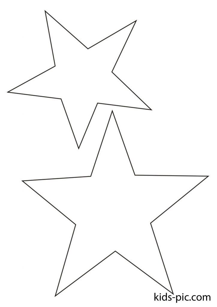 Картинки шаблоны звезды (30)