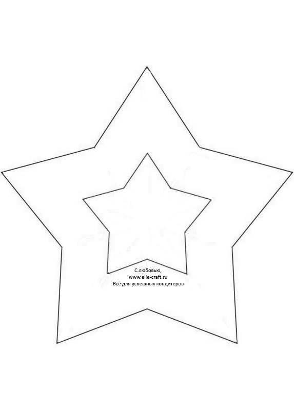 Картинки шаблоны звезды (7)