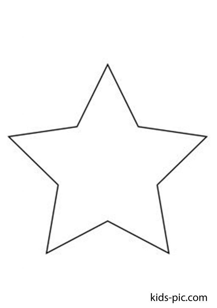 Картинки шаблоны звезды (8)