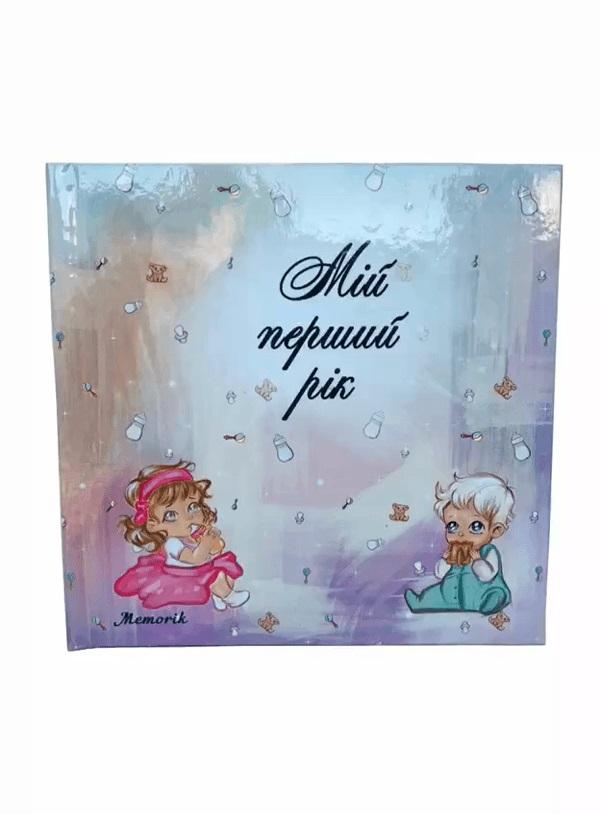 Карточки для детского альбома (2)