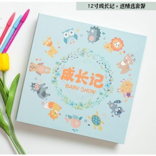 Карточки для детского альбома (6)