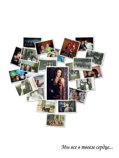 Коллаж в виде сердца   картинки (16)
