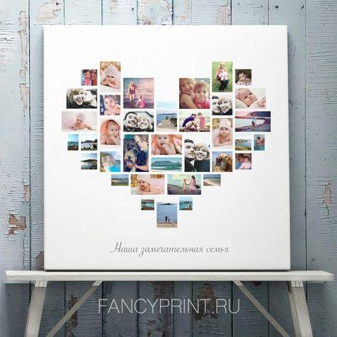 Коллаж в виде сердца   картинки (8)
