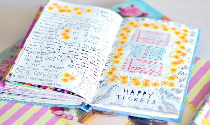 Красивые идеи для личного дневника (14)