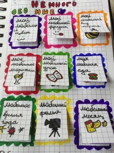 Красивые идеи для личного дневника (18)