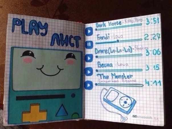 Красивые идеи для личного дневника (9)