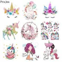 Красивые наклейки распечатать для девочек (1)