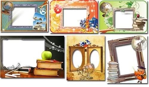 Красивые рамки для фотографий - подборка (2)