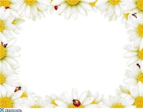 Красивые рамки для фотографий   подборка (6)