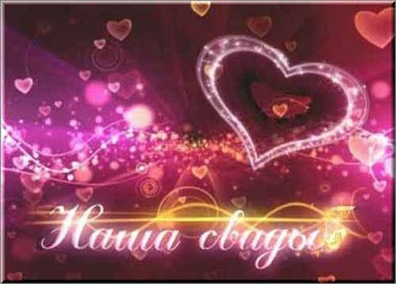 Красивые фоны с сердечками (1)