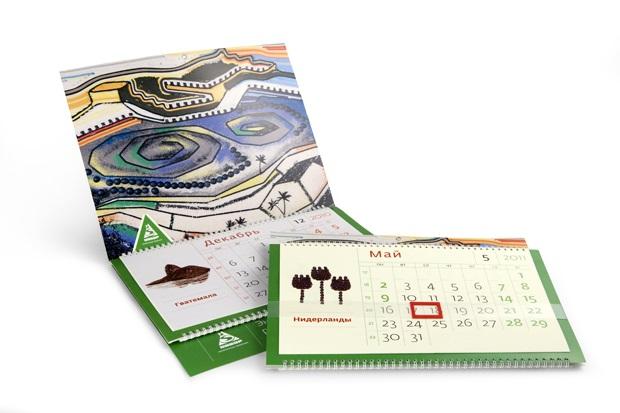Лучшие идеи календарей (18)
