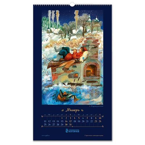 Лучшие идеи календарей (19)