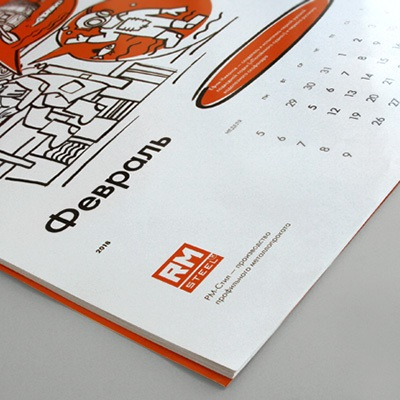 Лучшие идеи календарей (20)