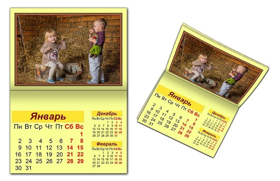 Лучшие идеи календарей (5)