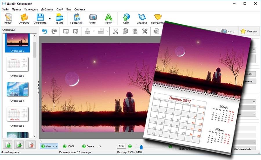 Лучшие идеи календарей (7)