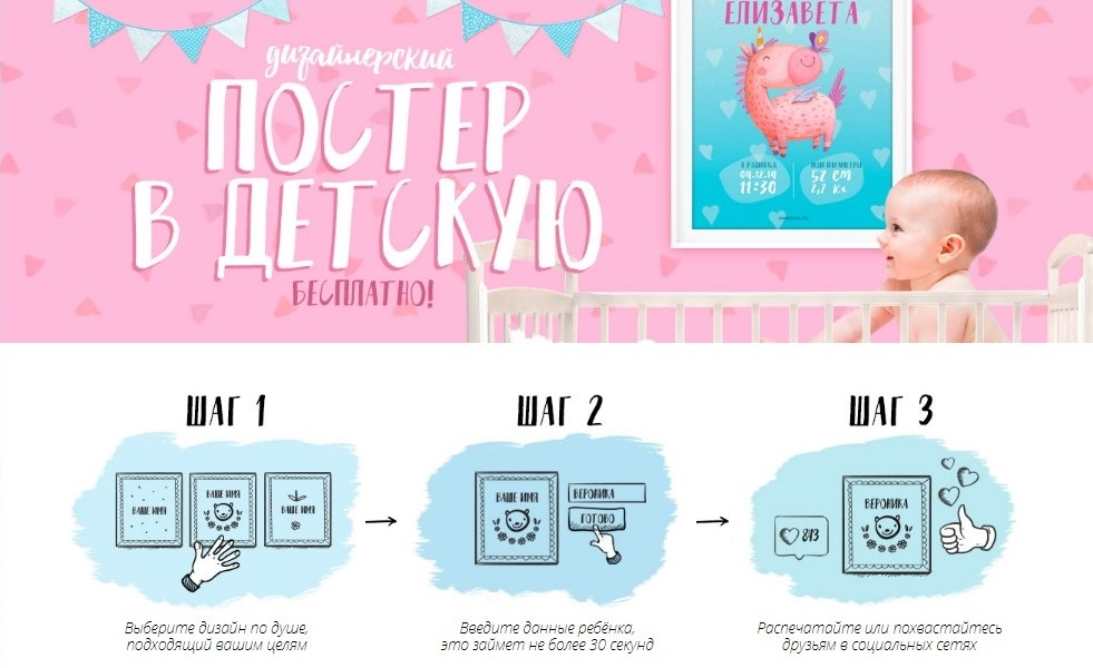 Метрика для новорожденного постер шаблон (13)
