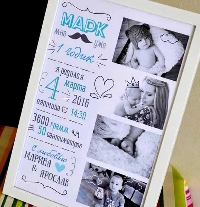 Метрика для новорожденного постер шаблон (14)