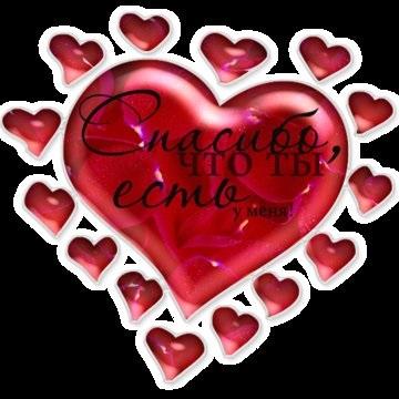 Мультяшное сердечко красивые картинки (1)