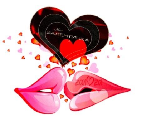 Мультяшное сердечко красивые картинки (4)