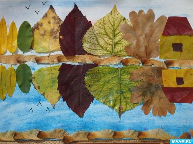 Осенний пейзаж поделки - сборка фото (19)