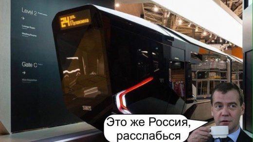 Расслабься это Россия Медведев картинки (4)