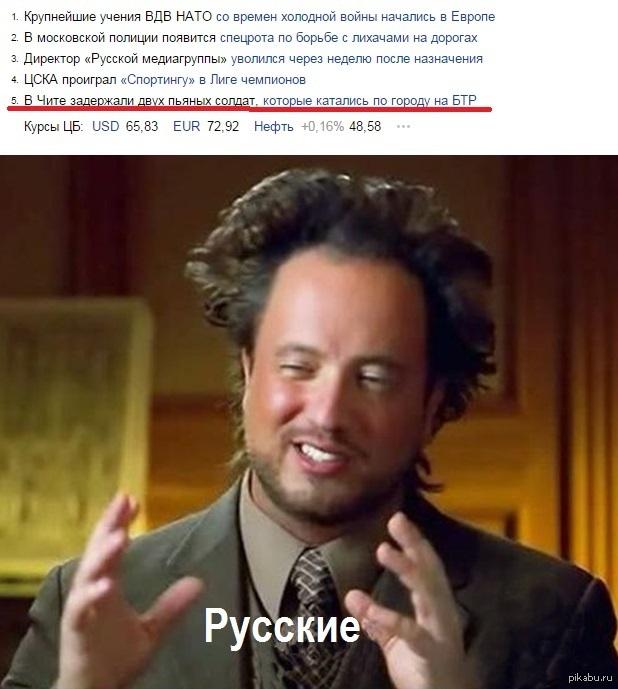 Расслабься это Россия Медведев картинки (5)