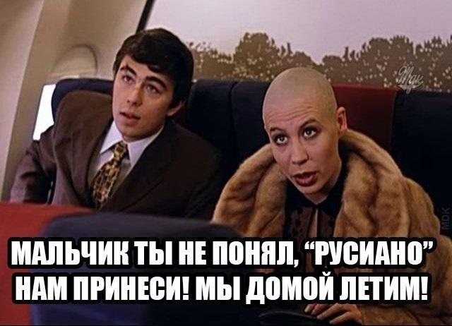Расслабься это Россия Медведев картинки (8)
