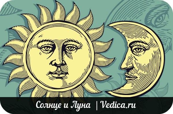 Солнце и луна рисунок (16)