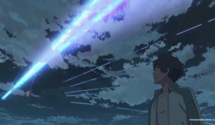 Твое Имя пейзажи из аниме (15)