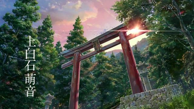 Твое Имя пейзажи из аниме (28)