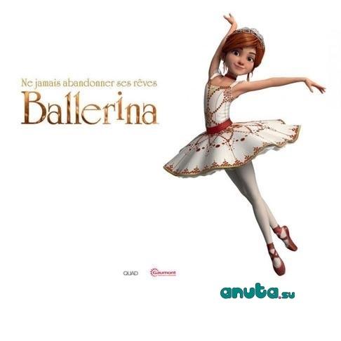 Фото балерина из мультика Балерина (18)