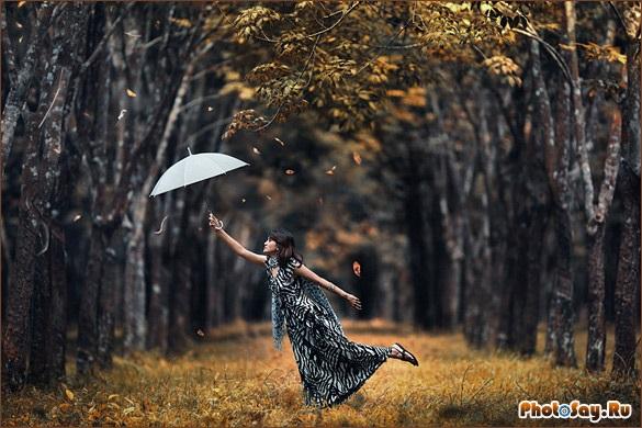 Фото в лесу осенью идеи (10)