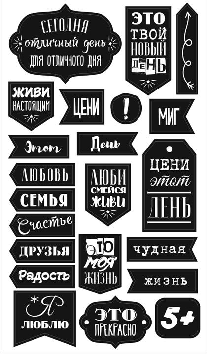 Чорно білі картинки для ЛД (3)