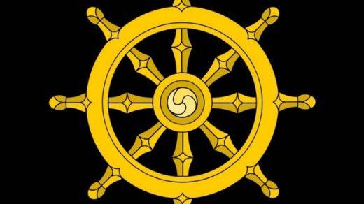 Что означает символ буддизма