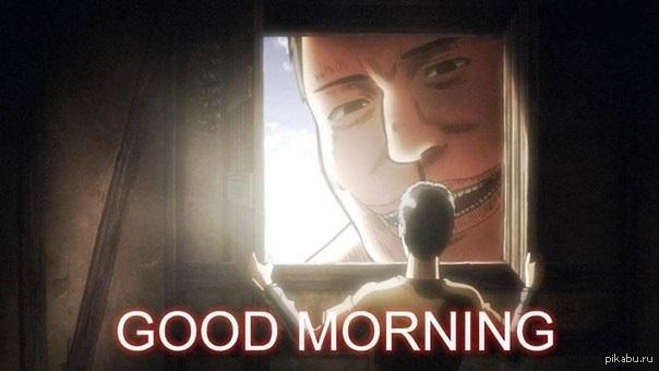 Аниме доброе утро (6)