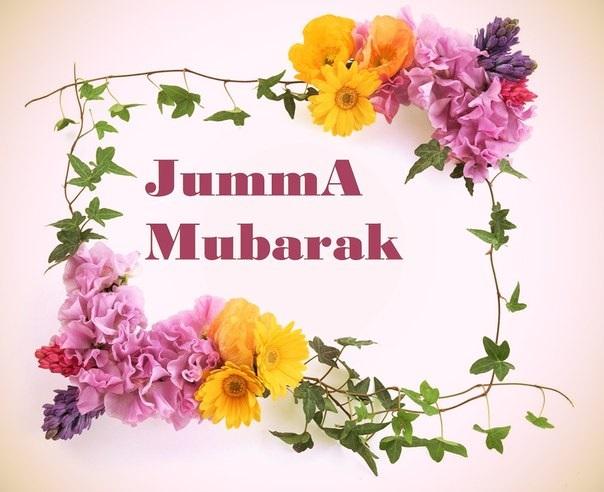 Джума Мубарак картинки со смыслом (16)