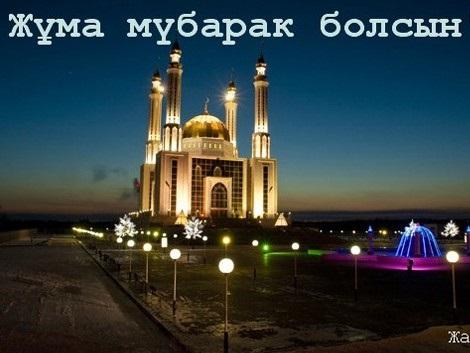 Джума Мубарак картинки со смыслом (4)