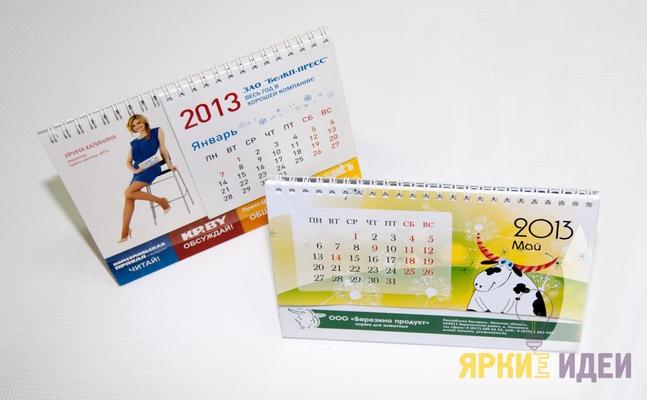 Идеи для фото для календаря (10)
