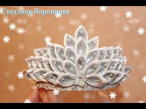 Канзаши новогодняя корона (5)