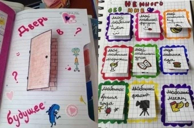 Картинки баночки счастья для ЛД (5)