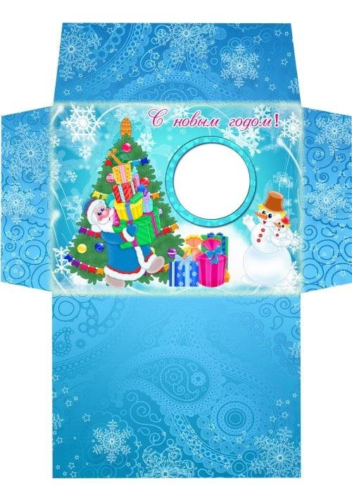 Картинки новогодний конверт шаблон (1)