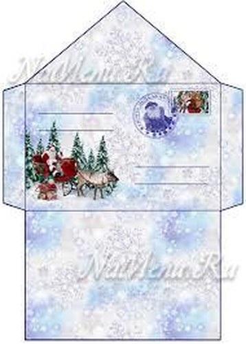 Картинки новогодний конверт шаблон (20)