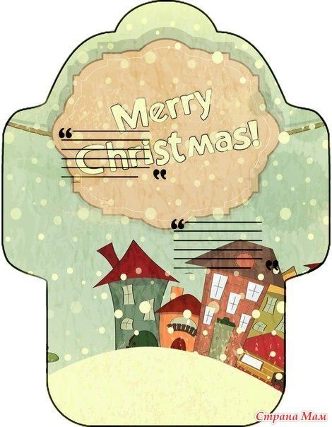 Картинки новогодний конверт шаблон (8)