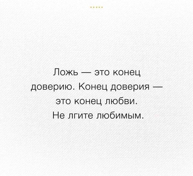 Картинки про любовь на аву для пацанов (6)