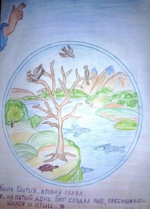 Красивые рисунки сотворение мира (15)
