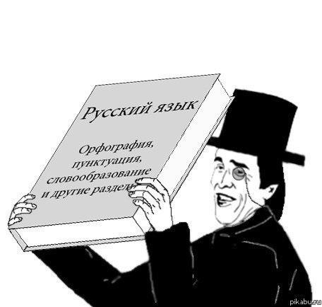 Обложки мемы для тетрадей распечатать (12)