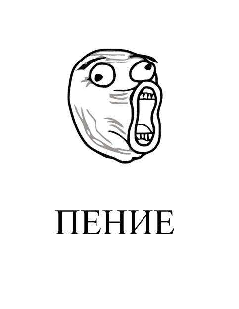 Обложки мемы для тетрадей распечатать (14)