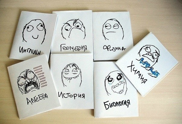 Обложки мемы для тетрадей распечатать (17)