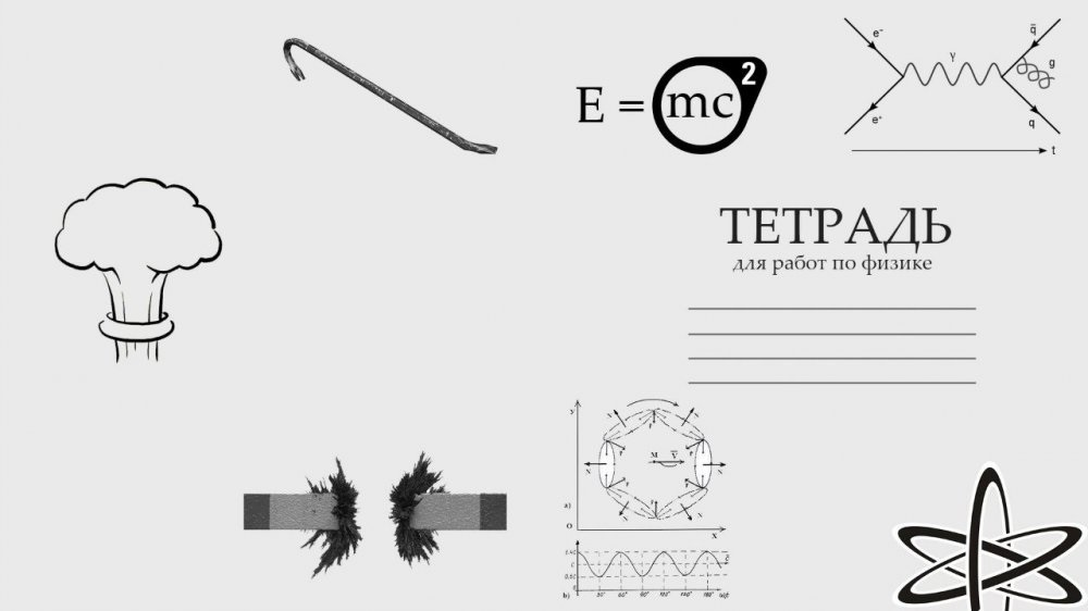 Обложки мемы для тетрадей распечатать (3)