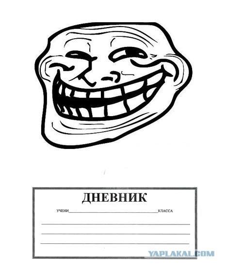Обложки мемы для тетрадей распечатать (6)
